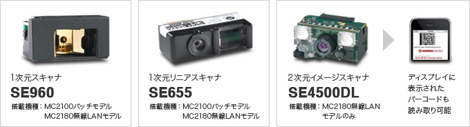 mc2100_03