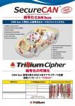 SecureCAN/Trillium Ciper