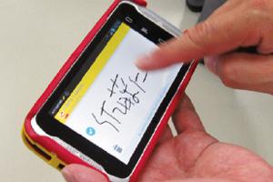 タッチスクリーンに指先で漢字も簡単に書ける